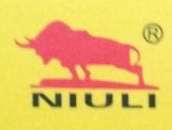 清远市牛力机械销售有限公司 最新采购和商业信息