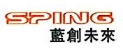 北京蓝创未来文化传媒有限公司 最新采购和商业信息