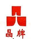 上海怀宝商贸有限公司 最新采购和商业信息