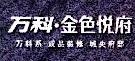 东莞市万都房地产有限公司 最新采购和商业信息