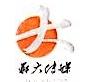 河南郑大文化传播有限公司 最新采购和商业信息