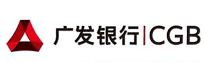 广发银行股份有限公司上海大宁支行 最新采购和商业信息
