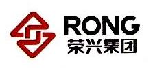 广东荣兴控股集团有限公司 最新采购和商业信息