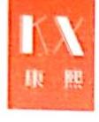 深圳市康熙科技有限公司 最新采购和商业信息