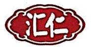 江西汇仁药业股份有限公司 最新采购和商业信息