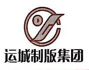 深圳金都凹版工业有限公司
