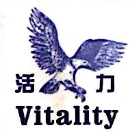 中山市活力锁业有限公司 最新采购和商业信息