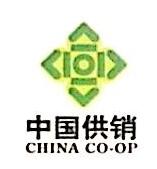 北京中合利成电子商务有限公司 最新采购和商业信息