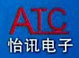 深圳市怡鑫大合科技有限公司 最新采购和商业信息