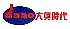 深圳市大奥时代激光技术有限公司 最新采购和商业信息