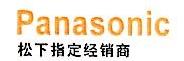 上海亿锦照明器材有限公司 最新采购和商业信息