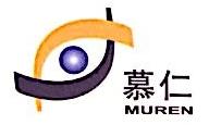 杭州慕仁企业管理有限公司 最新采购和商业信息