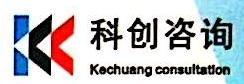 广东科创投资咨询有限公司 最新采购和商业信息