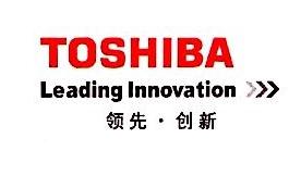 沈阳新路商贸有限公司 最新采购和商业信息