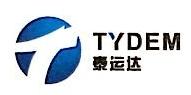 天津泰运达工程管理有限公司 最新采购和商业信息
