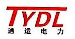 沈阳通运电力设备工程有限公司 最新采购和商业信息