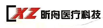 上海昕舟医疗科技有限公司 最新采购和商业信息