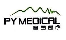 河北普岳医疗设备有限公司 最新采购和商业信息