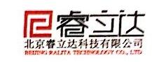 北京睿立达科技有限公司 最新采购和商业信息