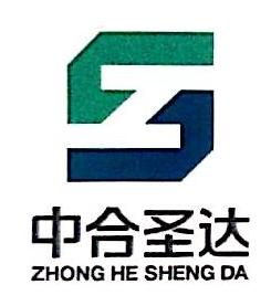 中合圣达投资控股(大连)股份有限公司 最新采购和商业信息