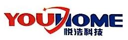 重庆悦浩科技有限公司 最新采购和商业信息