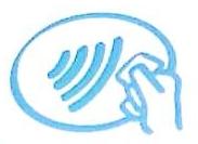 深圳市汇卡科技有限公司 最新采购和商业信息