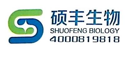 上海硕丰生物科技有限公司 最新采购和商业信息