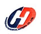 杭州业嵘物资有限公司 最新采购和商业信息