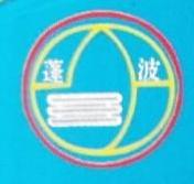 蓬莱宏远金属波纹管有限公司 最新采购和商业信息