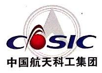 航天科工深圳(集团)有限公司 最新采购和商业信息