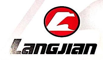 广州跨速体育用品有限公司 最新采购和商业信息