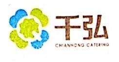 上海千弘餐饮管理有限公司 最新采购和商业信息