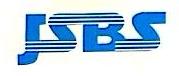 江苏蓝天空港设备有限公司 最新采购和商业信息