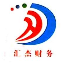 深圳汇杰财务管理顾问有限公司