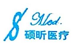 天津市硕昕医疗器械经销有限公司 最新采购和商业信息
