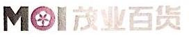 泰州茂业置业有限公司百货分公司 最新采购和商业信息