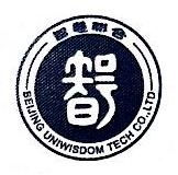 北京智慧联合科技有限公司 最新采购和商业信息