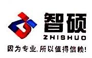 杭州智硕电子科技有限公司 最新采购和商业信息