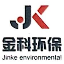 潍坊金科环保设备有限公司 最新采购和商业信息