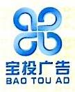 广西零点传媒有限公司 最新采购和商业信息