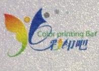 盛世美图印刷设计(北京)有限公司 最新采购和商业信息