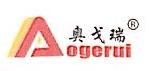 寿光市宏润新型润滑材料有限公司 最新采购和商业信息