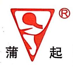 惠州银轮蒲起机械有限公司 最新采购和商业信息