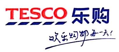 上海奉贤乐购生活购物有限公司 最新采购和商业信息