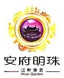 赣州浩博置业有限公司 最新采购和商业信息
