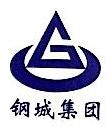 成都阳鑫科技有限公司 最新采购和商业信息