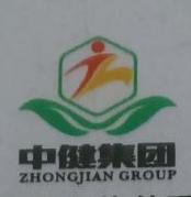 广西中健利民投资管理有限公司 最新采购和商业信息