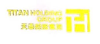 军安泓泰经贸有限公司 最新采购和商业信息