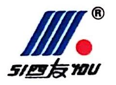 齐齐哈尔四友化工有限公司 最新采购和商业信息