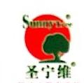 振兴圣宁维(福建)生物制药有限公司 最新采购和商业信息